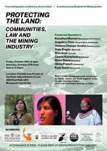 Conference: Protecting the Land